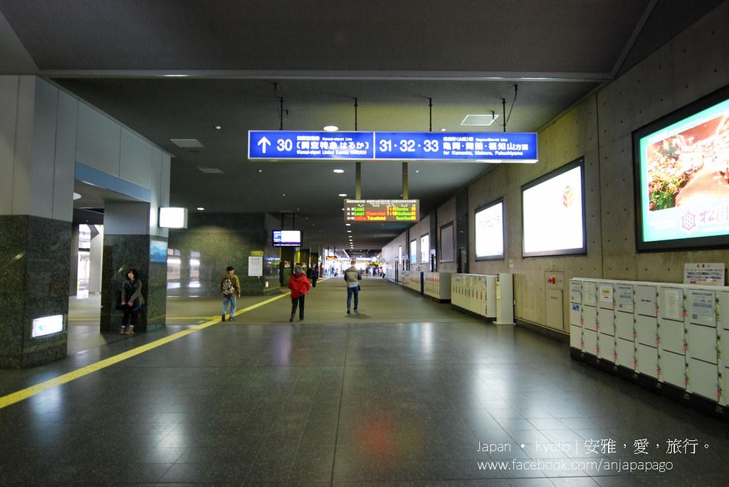 京都火车站