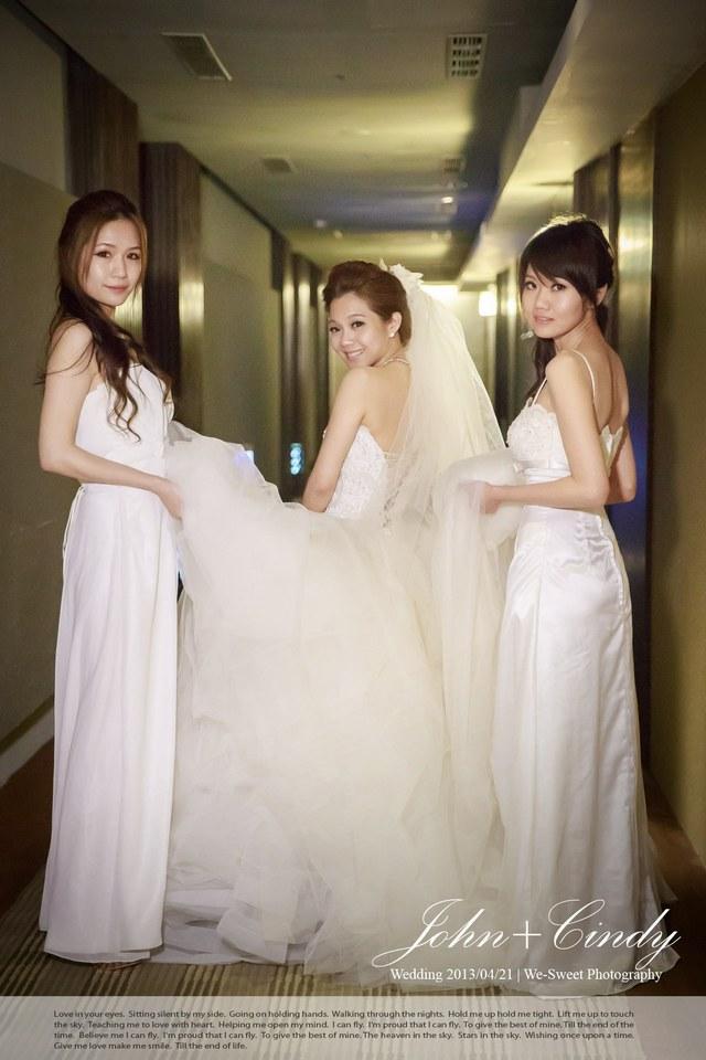 喜恩婚禮記錄-0063.jpg