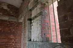 Ruin of  Former Nagasaki Prison