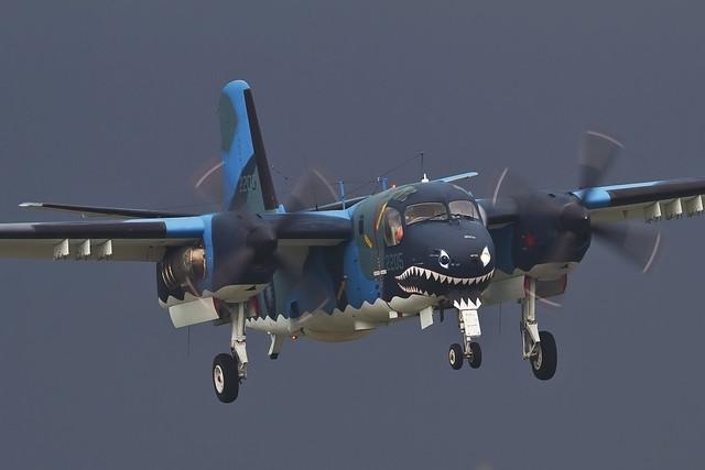 S2T Tracker 2205 1st Aviation Group ROCN