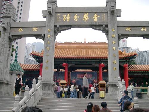 【写真】2006 : 香港/2020-10-13/PICT0011