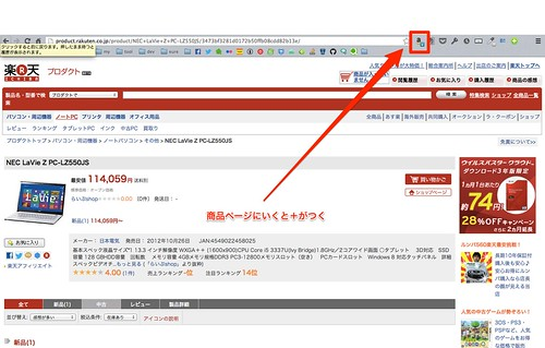 スクリーンショット_2013-08-14_9.51.38