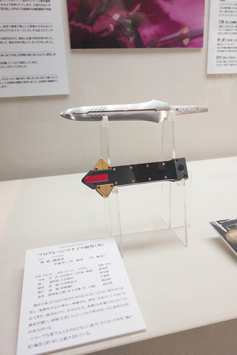 プログレッシブナイフ・剣型(角)