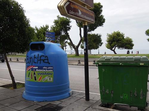 ゴミ回収箱