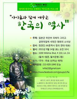 한국의 역사 5강-edit(최종)