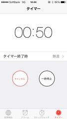 iPhone 標準タイマー