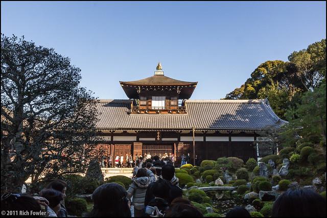 Kaisando Hall