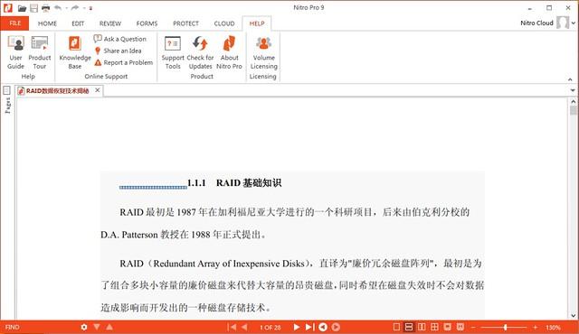 Nitro Pro 9.0.2.37 注册机/破解补丁