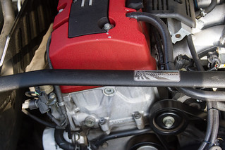 Password:JDM front strut bar