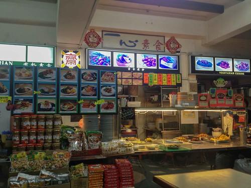 yi_xin_chinatown_interiors