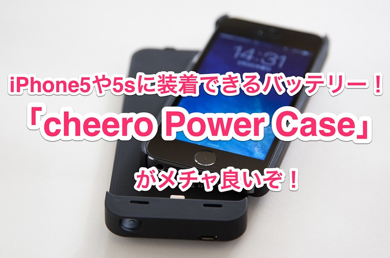 PowerCase5s_TOP