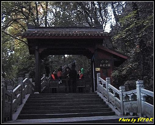 杭州 錢塘江 - 016 (六和塔 - 六和文化公園)