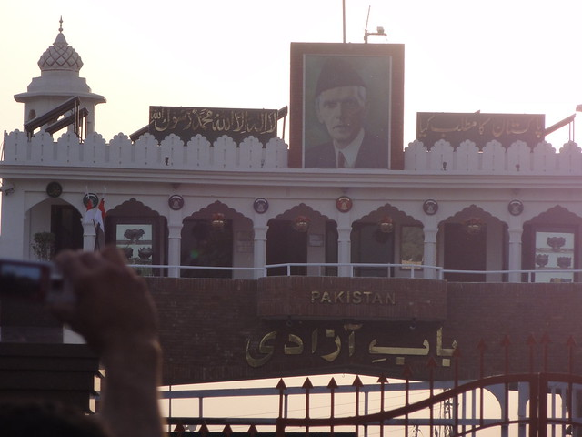 The view of a gate in Pakistan with Image of Pakistan's Founder