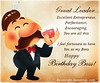 birthday card for boss by dgreetings2014