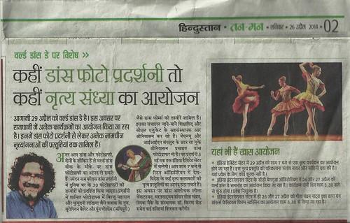 SPANDAN Hindustan article