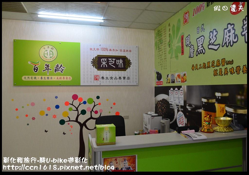 彰化輕旅行-騎U-bike遊彰化DSC_2459