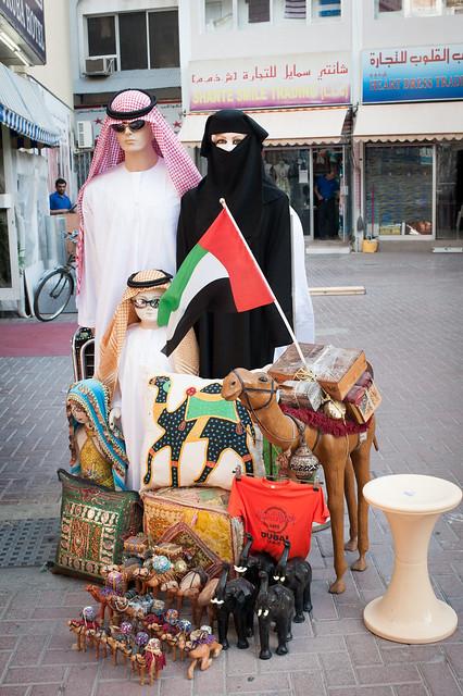 Dubai15021433