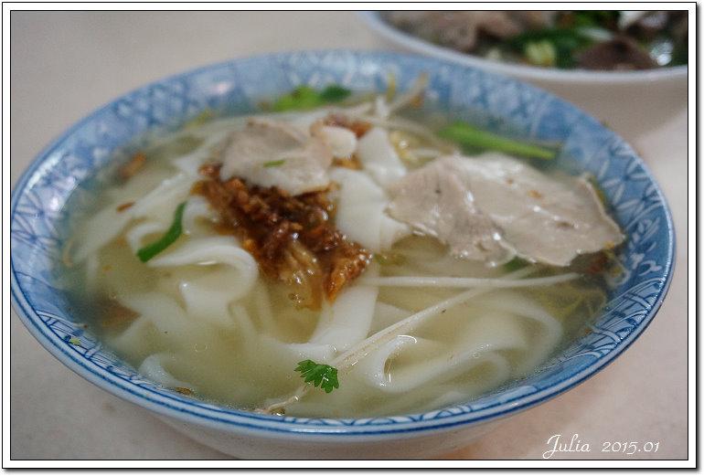 金榜麵店 (5)