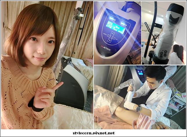 醫美 ▍大腿塑身~雅美姬4D名模電波馬甲美體儀,擊退大腿頑固脂肪橘皮