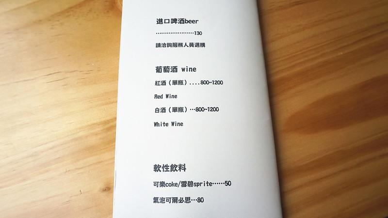 DSC01621_副本