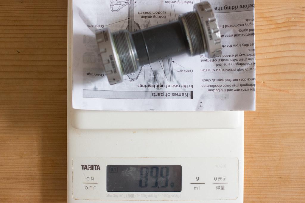 SM-BB5700重量