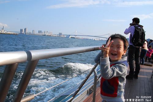 宇哥上船頂超High(2)