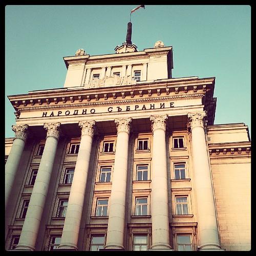 Партийният дом в София.