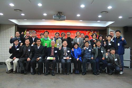 2013 대한민국 '민회' 조직위원회 출범