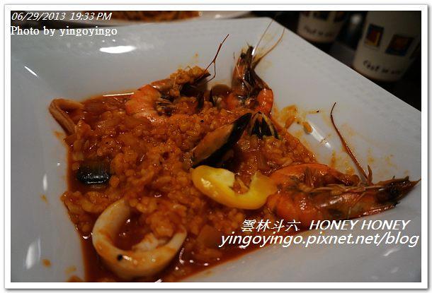 雲林斗六_HONEY HONEY20130629_DSC04628