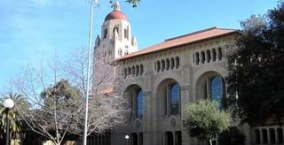 福布斯最新全美大学排名 哪家拔得头筹?