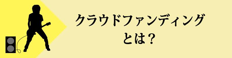 service_top_01