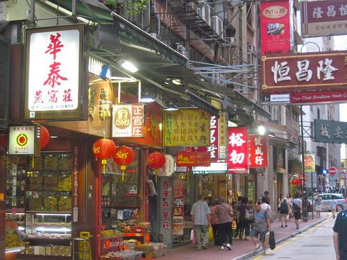 Hong Kong Street Scenes