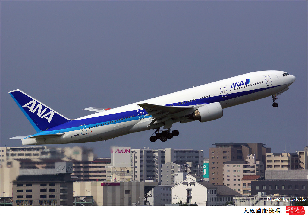All Nippon Airways - ANA JA705A-003