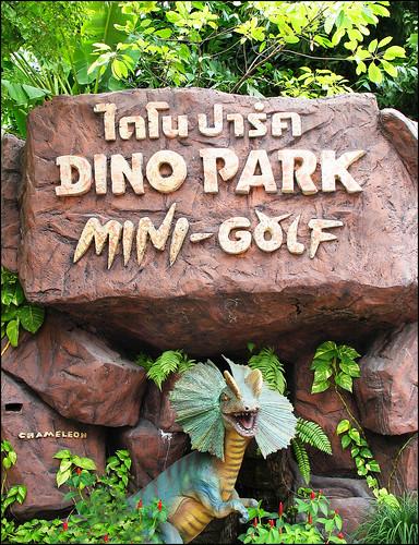 Dino Park Entrance