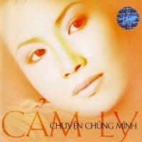 Cẩm Ly – Chuyện Chúng Mình (2008) (MP3) [Album]