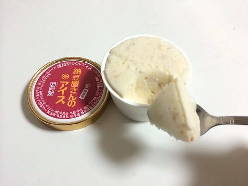 アイスクリームをスプーンですくう