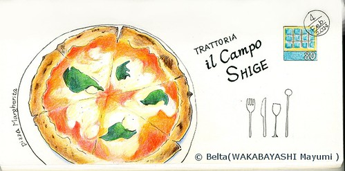 2014_02_04_pizza_01_s by blue_belta