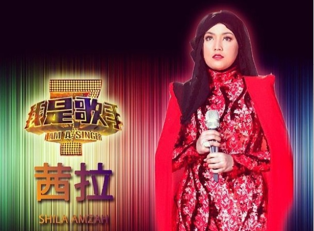 Shila Amzah Makin Mara Dalam I Am Singer Di China