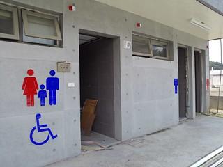 三民站整修後的廁所