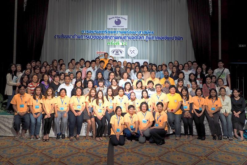 ภาพหมู่อาสาสมัคร WBUAP 2014 ผู้เข้ารับการอบรม เมื่อวันที่ 27 เมษายน 2557