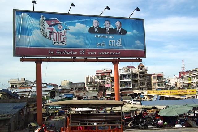 them three guys, Phnom Penh, Cambodia