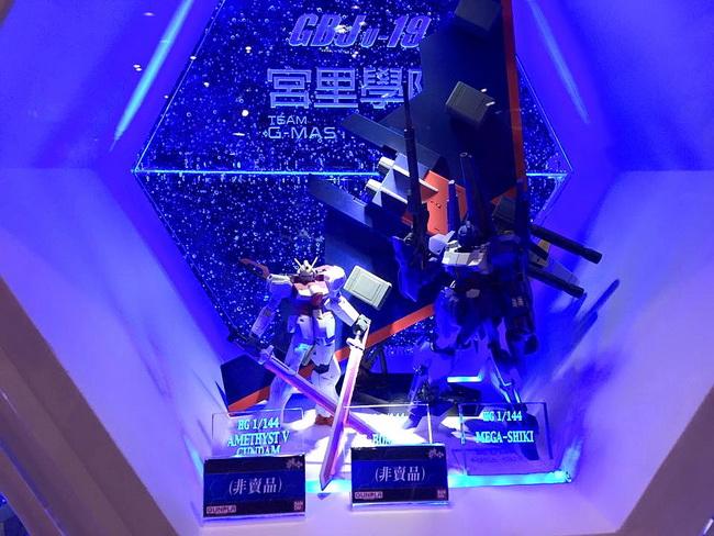 C3X-HK-2014-029