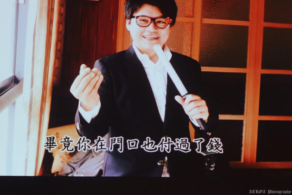 婚禮紀實維揚&尹姿4850.JPG