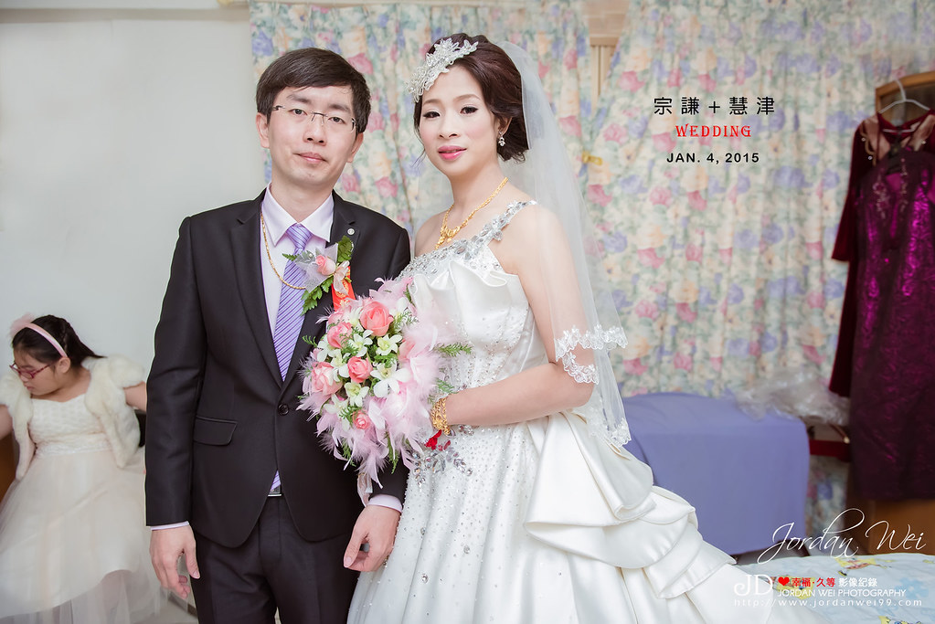 DSC_宗謙-慧津 封面