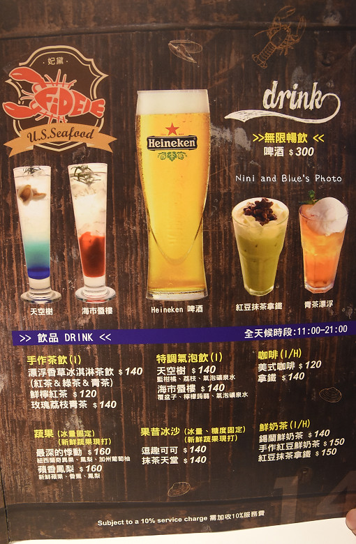妃黛美式海鮮餐廳菜單menu價位12