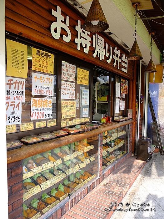 2012HASAGAWA (2).jpg