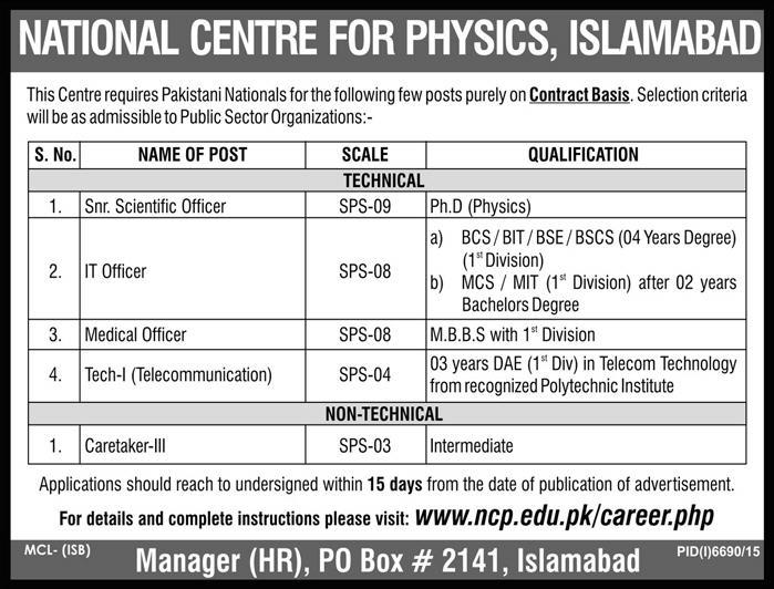 National Center For Physics Islamabad