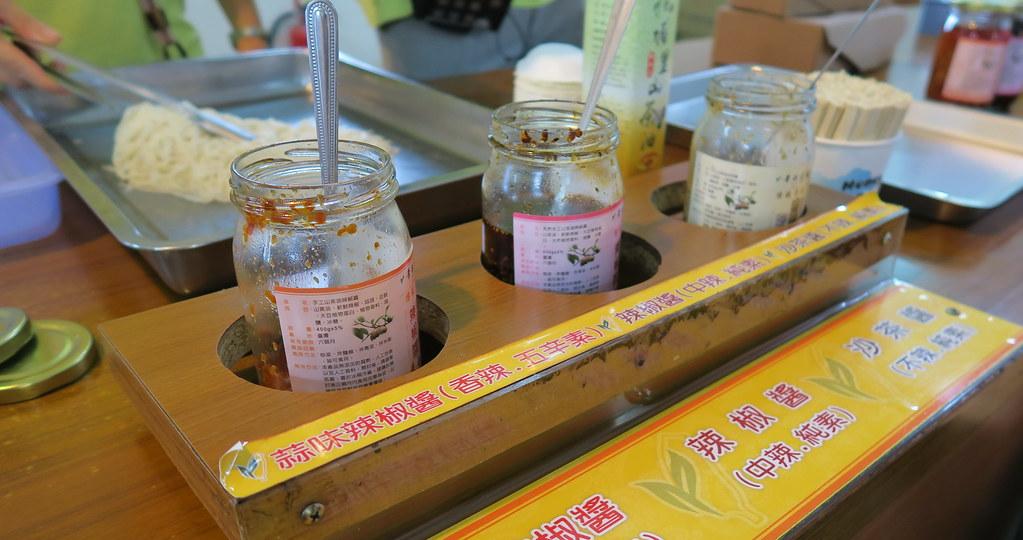 華秝農場茶油故事館16