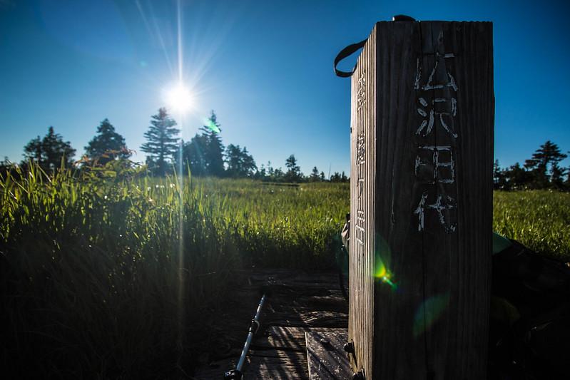20150712-燧ヶ岳-0150.jpg