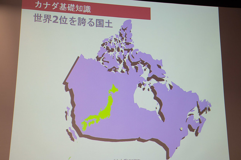 Canada_150-7